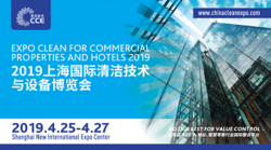 Register Now -- China Clean Expo 2019 Welcome your coming!