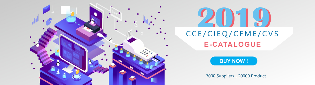 2019CCE