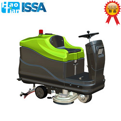 HT-105 Ride-on Scrubber Drier(double-brush )