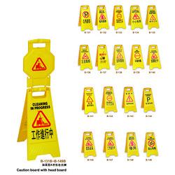 B-131B~B-149B Caution board