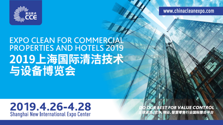 The 20th Edition China Clean Expo (CCE) is a Banquet of Innovation, Intelligence and Infinite Opportunities